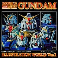 M.S. GUNDAM ILLUSTRATION WORLD 1