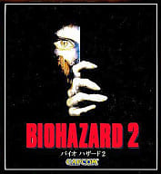 RESIDENT EVIL 2 BIOHAZARD(RESIDENT EVIL) 2 [Great Series]