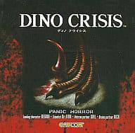 DINO CRISIS Platinum Series