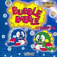 Bubble Bobble Ultra 2000 Series