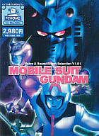MOBILE SUIT GUNDAM Voice&Sound Selection V1.01