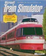 マイクロソフト トレインシミュレーター