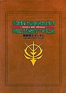 Mobile Suit Gundam Geon Gundan Mirita Leafa Il
