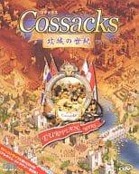Cosachs Siege Century [Japanese version]