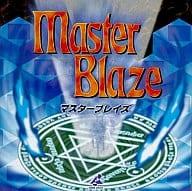 Master Blaze ~ Master Blaze ~ ULTRA2000 Series