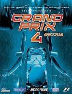 GRAND PRIX 4 [English version with Japanese manual]