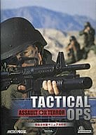 98-XP Tactical Ops -Assault on