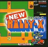 NEW RALLY-X ULTRA Series