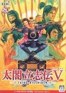 Taisho Shiden V