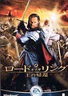 The Lord of the Rings: The Fellowship of the Ring -The Return of the King- [Japanese version]