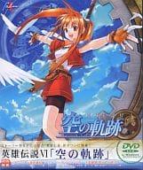Hero Legend VI Trails in the Sky