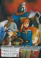 Mobile Suit Gundam Sunrise Digital Chronicle Vol. 2