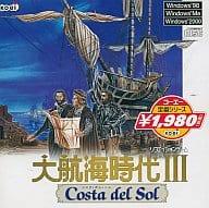 Age of Discovery III -Costa del sol - KOEI standard series