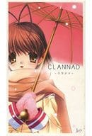 CLANNAD [First Press Limited Edition]