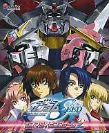 MOBILE SUIT GUNDAM SEED Cinema Typing Game 2