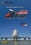 JET GO!-Let 's Go By Airliner-