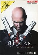 Hitman - Contract - [Japanese version]