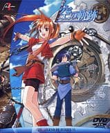 The Legend of Heroes VI: The Trail of the Sky [Regular Edition] (DVD-ROM Version)