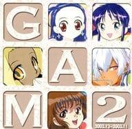 GAM 2 GAINAX NET美术馆2