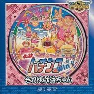 Hissatsu Pachinko Win Itayuke-Hama-chan Ultra2000 Series