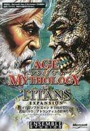 AGE of MYTHOLOGY The TITANS 拡張パック アトランティスの巨神たち[完全日本語版]