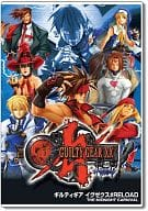 Guilty Gear X2 #RELOAD THE MIDNIGHT CARNIVAL [Price Revision Version]