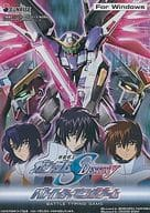 Mobile Suit Gundam SEED DESTINY Battle Typing Game [First Press Limited Edition]