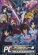 MOBILE SUIT GUNDAM SEED DESTINY PC Accessories Collection