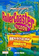 Roller Coaster Tycoon Additional Attraction Kit Amusement Park Revitalization Plan Complete Japanese Edition