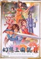 Fantasy 3 國誌 II