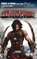 Prince of Persia - Kenshi no Kokoro - Best Selection of Games