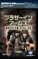 Brother In Arms : ROAD TO HILL 30 Best Selection of Games