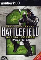 Battlefield 2 Special Force