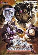 MOBILE SUIT Z GUNDAM Battle Typing Game [First Press Limited]