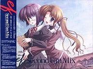 ef - Second Fan Mix