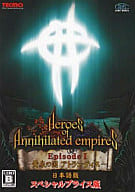 Heroes of Annihilated empires Episode I - Yominokuni Atlantis - [Special Price Version]