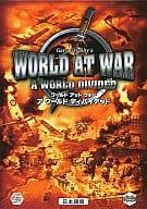 WORLD AT WAR -A WORLD DIVIDED-