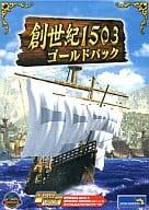 Genesis 1503 Gold Pak