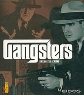Gang Sters [English version with Japanese manual]