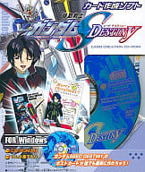 Preparation of cards Soft Launch Fighter Gundam SEED DESTINY