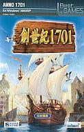 Genesis 1701
