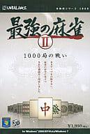 Battle of the strongest mahjong II 1000 stations