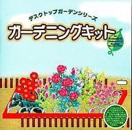 Desktop Garden Series Gardening Kit