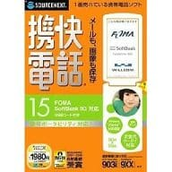 Keikai Phone 15 With FOMA USB Cord (Hybrid / Thick Slim Package with Description Door)