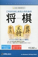 Shogi for those who start from now - For beginners -