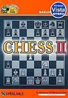 Chess 2 explosive 1480 series