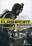 Operations Flashpoint : Dragon Rising [English version with Japanese manual]