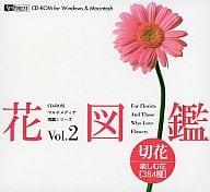 Flower Guide Vol. 2 Kirihana