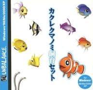 Ocellaris clownfish breeding set