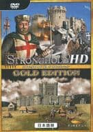 Stronghold HD Gold Edition